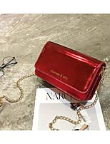 cheap -Women's Bags PU(Polyurethane) Shoulder Bag Zipper Red / Blushing Pink / Rainbow