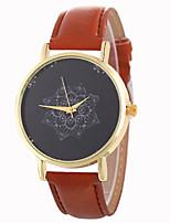 Недорогие -Жен. Наручные часы Китайский Повседневные часы / Милый PU Группа На каждый день / Мода Черный / Белый / Синий