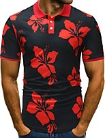 cheap -Men's Work Business / Street chic Plus Size Cotton Slim Polo - Floral / Color Block Print Shirt Collar / Short Sleeve