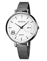 cheap -Geneva Women's Wrist Watch Chinese New Design / Casual Watch / Cool Alloy Band Casual / Fashion Black / Gold / Rose Gold / One Year