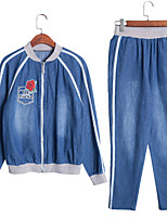 abordables -Mujer Básico Conjunto - A Rayas Pantalón