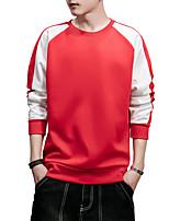 cheap -Men's Basic / Street chic Sweatshirt - Solid Colored / Color Block