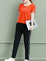 abordables -Mujer Básico Conjunto - Un Color Pantalón
