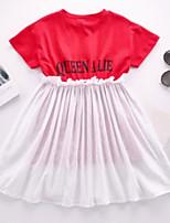 abordables -Niños Chica Un Color Manga Corta Vestido