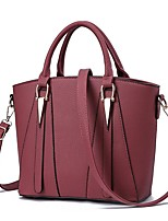 cheap -Women's Bags PU(Polyurethane) Shoulder Bag Solid Blushing Pink / Gray / Purple