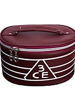 cheap -PU Leather Rectangle Cool Home Organization, 1pc Makeups Storage