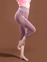 baratos -Mulheres Diário Esportivo Legging - Sólido Cintura Alta
