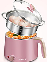 cheap -Cookware Plastic / Stainless Steel irregular Cookware 1 pcs