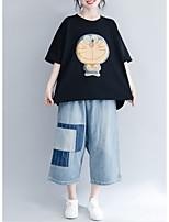 cheap -Women's Plus Size Cotton T-shirt - Geometric