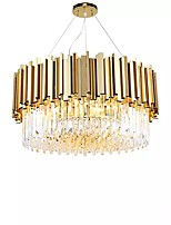cheap -QIHengZhaoMing 9-Light Crystal Chandelier Ambient Light 110-120V / 220-240V Bulb Not Included / 15-20㎡ / LED Integrated
