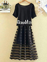 cheap -Women's Set - Solid Colored / Letter Skirt
