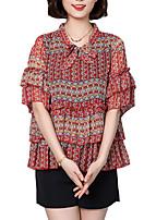 abordables -Mujer Blusa - Floral Pantalón
