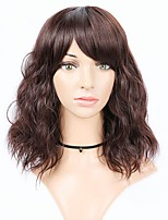 cheap -Synthetic Wig Curly Layered Haircut Synthetic Hair Adjustable / Heat Resistant / Synthetic Dark Brown Wig Women's Short Capless / Natural Hairline