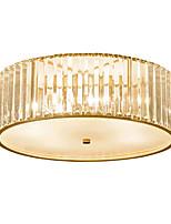 abordables -QIHengZhaoMing 4 lumières Montage du flux Lumière d'ambiance 110-120V / 220-240V, Blanc Crème, Ampoule incluse