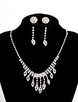 cheap -Women's Hollow Out / Beads Jewelry Set - Creative, Heart Basic, Trendy, Sweet Include Chain Necklace / Necklace Silver For Wedding / Party