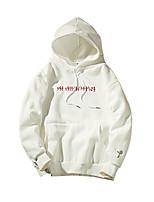 cheap -men's long sleeve slim hoodie - letter hooded