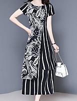 cheap -Women's Street chic / Sophisticated Set - Striped / Floral / Plaid, Split Pant