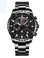 cheap -Men's Sport Watch Calendar / date / day / Noctilucent Alloy Band Casual Black / Silver
