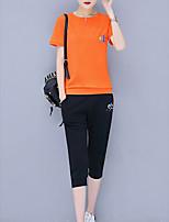 preiswerte -Damen Set - Geometrisch Hose