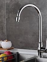 Недорогие -кухонный смеситель - Китайский дизайн / Фиксированный Матовая сталь Стандартный Носик Свободно стоящий