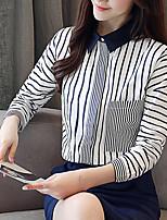 abordables -Chemise Femme, Rayé Glands / Mosaïque Business / Basique Bleu & blanc