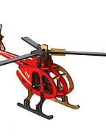 Недорогие -Деревянные пазлы Летательный аппарат 3D в мультяшном стиле деревянный 1 pcs Для подростков Все Подарок