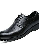 Недорогие -Муж. Искусственная кожа / Полиуретан Осень Удобная обувь Туфли на шнуровке Черный / Серый