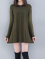 economico -Per donna Moda città / sofisticato Pullover Tinta unita