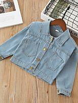 cheap -Kids Girls' Jacquard Long Sleeve Jacket & Coat