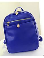 cheap -Women's Bags PU(Polyurethane) Backpack Zipper Beige / Purple / Fuchsia