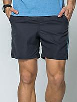 economico -Per uomo Pantaloncini da mare Ultra leggero (UL), Asciugatura rapida, Traspirante Terital Costumi da bagno Abbigliamento mare Costume nuoto a pantaloncino Surf / Spiaggia / Sport acquatici
