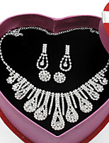 cheap -Women's Stylish / Geometric Jewelry Set - Creative, Happy Artistic, Classic, Fashion Include Chain Necklace / Necklace Silver For Wedding / Party