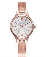 Недорогие -Жен. Наручные часы Китайский Повседневные часы сплав Группа Мода / минималист Серебристый металл / Золотистый