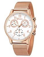 Недорогие -Geneva Жен. Наручные часы Китайский Новый дизайн / Повседневные часы / Cool сплав Группа На каждый день / Мода Серебристый металл / Розовое золото