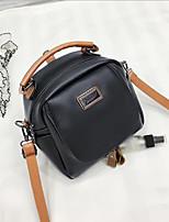 cheap -Women's Bags Polyester Backpack Zipper Green / Black