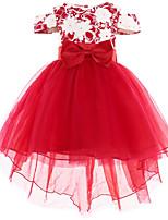 abordables -Niños Chica Un Color / Floral Manga Corta Vestido
