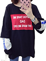 abordables -T-shirt femme - lettre col rond