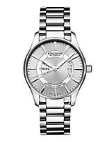 baratos -Homens Relógio Elegante / Relógio de Pulso Chinês Criativo / Relógio Casual Aço Inoxidável Banda Elegante Prata