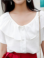cheap -Women's Going out Blouse - Solid Colored / Summer