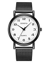 Недорогие -Geneva Жен. Наручные часы Кварцевый Новый дизайн Повседневные часы Cool сплав Группа Аналоговый На каждый день Мода Черный - Черный и золотой Черный / Белый Один год Срок службы батареи