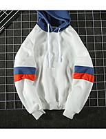 cheap -Men's / Women's Active Hoodie - Color Block