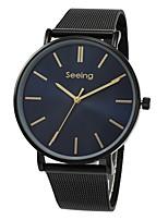 baratos -Homens Relógio Elegante Japanês Impermeável / Relógio Casual Aço Inoxidável Banda Casual / Minimalista Preta / Dourada / Sony SR626SW