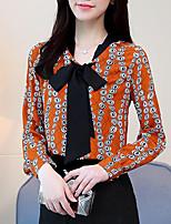 abordables -Mujer Chic de Calle Estampado Camisa Geométrico / Bloques