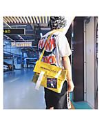 Недорогие -Универсальные Мешки PU рюкзак Однотонные Черный / Розовый / Желтый