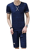 cheap -Men's Basic / Street chic Activewear Set - Solid Colored