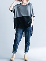 abordables -Tee-shirt Femme, Couleur Pleine Sortie Ample