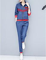 economico -Per donna Felpa con cappuccio A strisce Pantalone