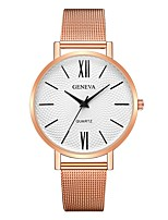 cheap -Geneva Women's Wrist Watch Chinese New Design / Casual Watch / Cool Alloy Band Casual / Fashion Black / Silver / Rose Gold