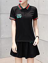 cheap -Women's Set - Geometric / Color Block Skirt