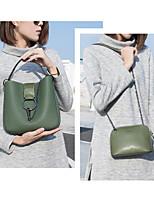 cheap -Women's Bags PU(Polyurethane) Bag Set 2 Pieces Purse Set Solid Green / Black